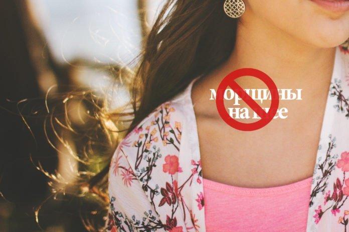 Как избавиться от морщин на шее
