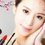 Японский макияж: особенности, советы, пошаговое исполнение
