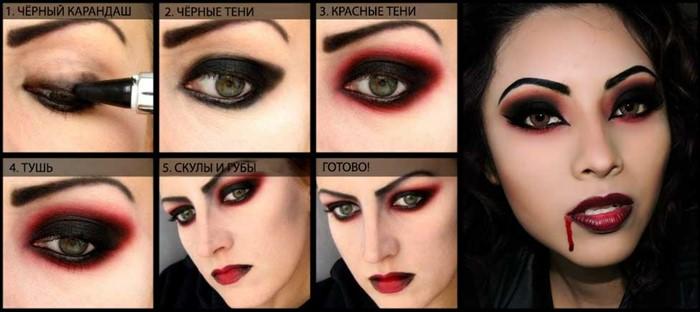 Пошаговый макияж вампира на Хэллоуин